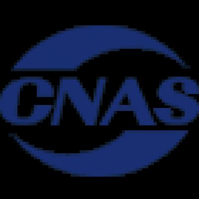 CNAS-EL-XX《实验动物饲养和使用机构认可受理要求的说明》网上公示征求意见