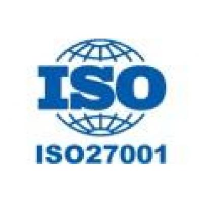 如何建立ISO27001信息安全管理体系?